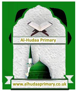 alhudaa-primary-logo