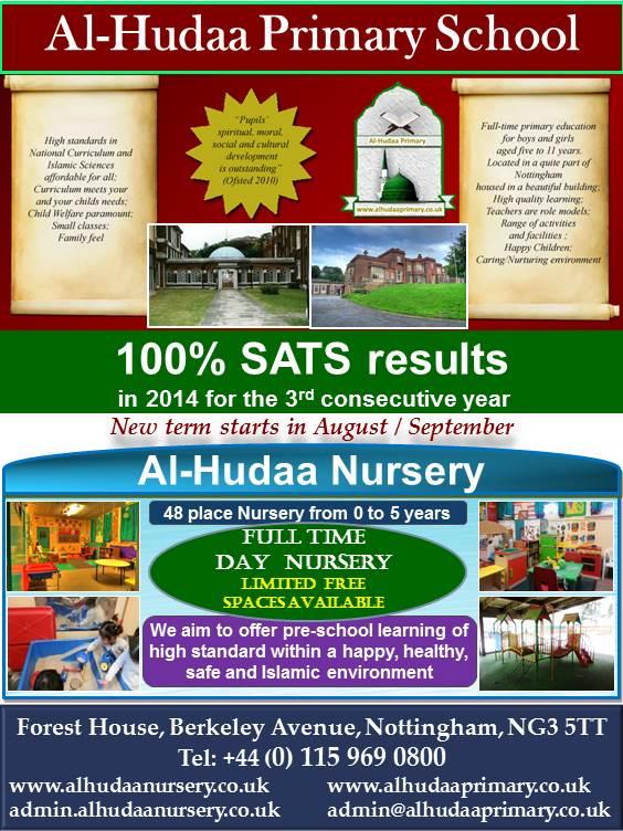 Al-Hudaa Flyer